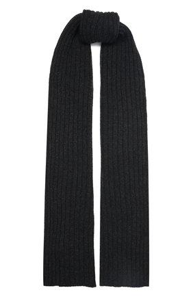 Мужской кашемировый шарф INVERNI темно-серого цвета, арт. 5003 SM   Фото 1 (Материал: Шерсть, Кашемир; Кросс-КТ: кашемир)