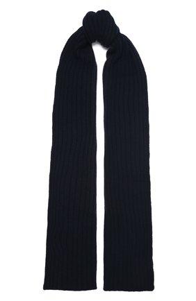 Мужской кашемировый шарф INVERNI темно-синего цвета, арт. 5003 SM | Фото 1