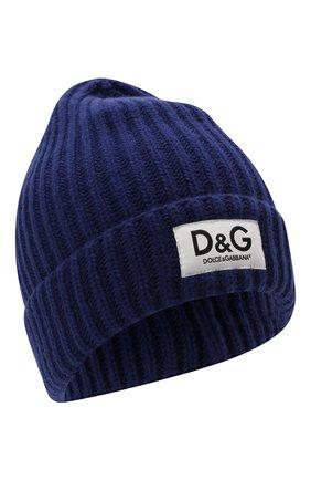 Детского шерстяная шапка DOLCE & GABBANA синего цвета, арт. LBKH69/JBVJ1 | Фото 1