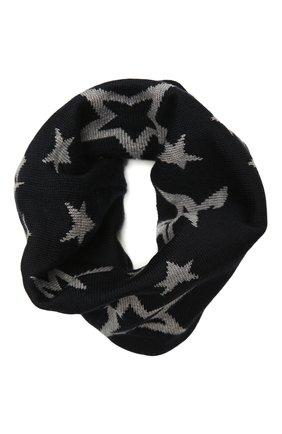 Детский шерстяной шарф-снуд CATYA темно-синего цвета, арт. 125754 | Фото 1