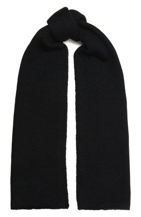 Детский шерстяной шарф CATYA темно-синего цвета, арт. 125747 | Фото 1
