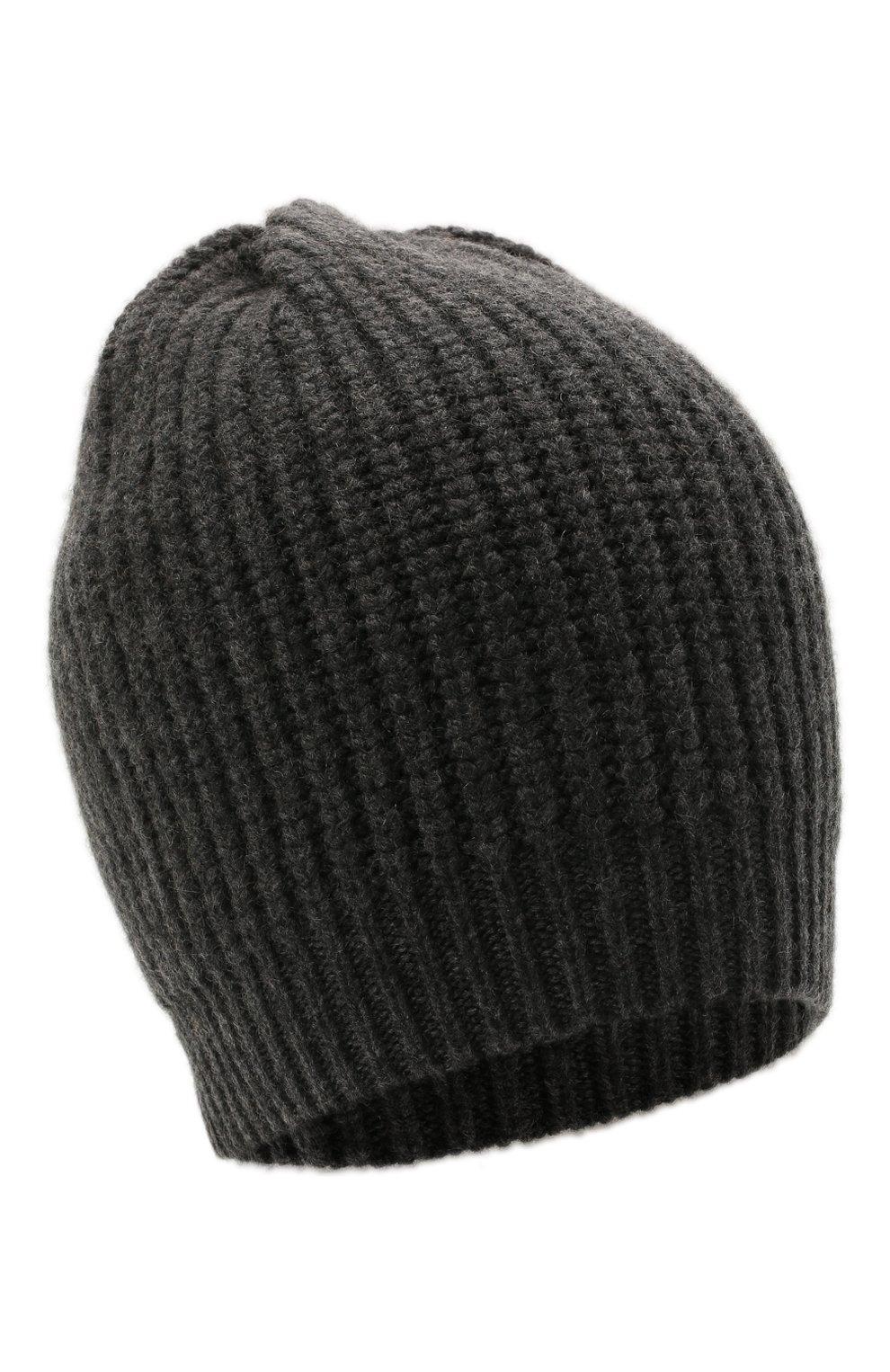 Детского кашемировая шапка BRUNELLO CUCINELLI темно-серого цвета, арт. B52M50299B | Фото 1 (Материал: Кашемир, Шерсть)