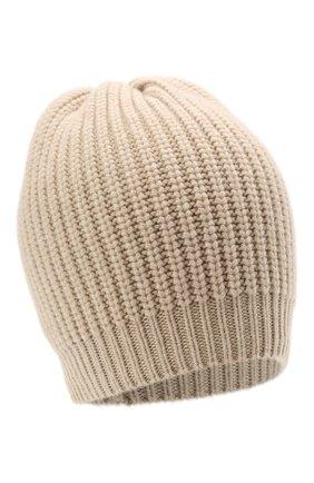 Детского кашемировая шапка BRUNELLO CUCINELLI бежевого цвета, арт. B52M50299B   Фото 1 (Материал: Кашемир, Шерсть)