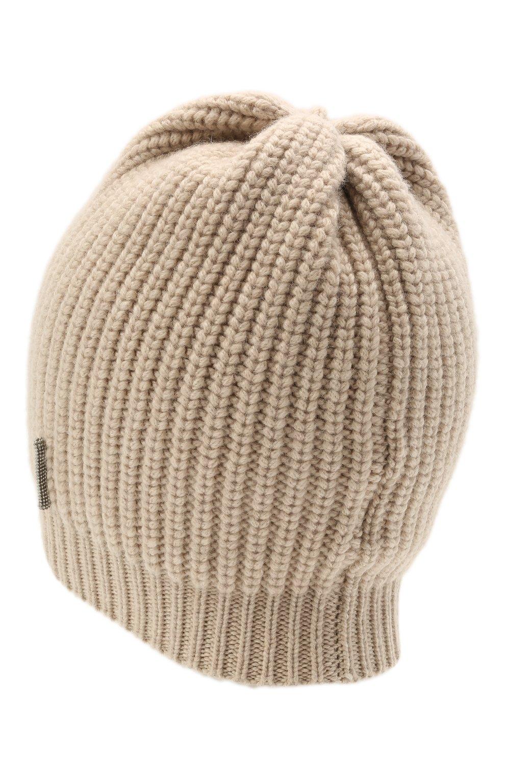 Детского кашемировая шапка BRUNELLO CUCINELLI бежевого цвета, арт. B52M50299B   Фото 2 (Материал: Кашемир, Шерсть)