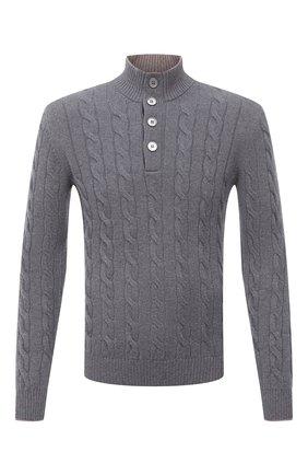 Мужской свитер из шерсти и кашемира GRAN SASSO серого цвета, арт. 23151/19672 | Фото 1