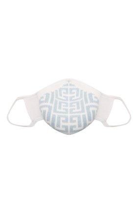 Женского маска для лица BALMAIN светло-голубого цвета, арт. WF1XD001/K265   Фото 1 (Материал: Текстиль, Хлопок; Мужское Кросс-КТ: Маска)