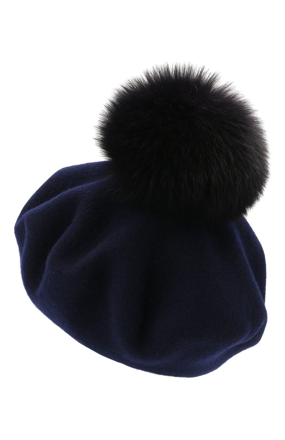 Детский шерстяной берет CATYA синего цвета, арт. 125517   Фото 2 (Материал: Шерсть)