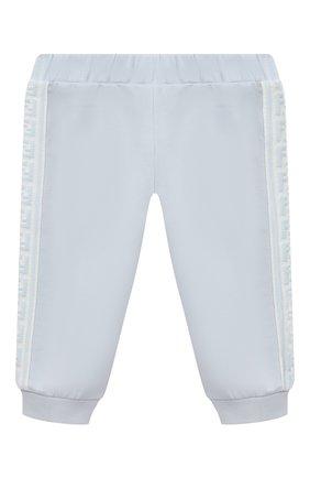 Детские хлопковые брюки FENDI голубого цвета, арт. BUF029/8RA/3M-9M   Фото 1 (Материал внешний: Хлопок; Ростовка одежда: 6 мес   68 см, 9 мес   74 см)