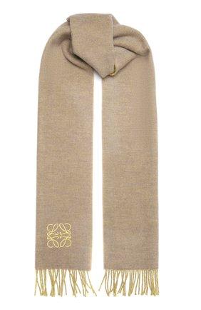 Женский шарф из шерсти и кашемира LOEWE бежевого цвета, арт. F810250X01 | Фото 1