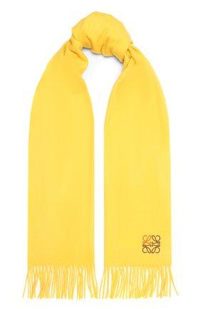 Женский кашемировый шарф LOEWE желтого цвета, арт. F000914X04 | Фото 1