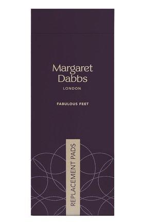 Набор сменных абразивов для педикюрной пилки MARGARET DABBS бесцветного цвета, арт. 5060096280408 | Фото 1