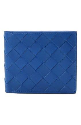 Мужской кожаное портмоне BOTTEGA VENETA синего цвета, арт. 605721/VCPQ4   Фото 1