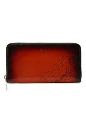 Мужской кожаное портмоне BERLUTI оранжевого цвета, арт. N225437   Фото 1
