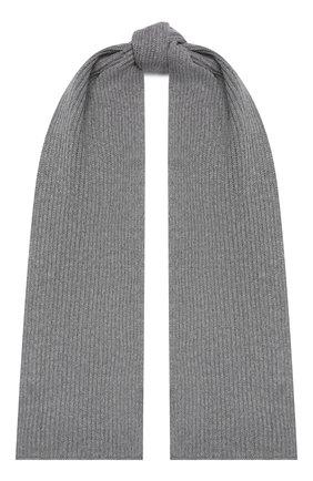 Мужской кашемировый шарф MOORER серого цвета, арт. S0VANA-CWS/M0USC100003-TEPA177 | Фото 1