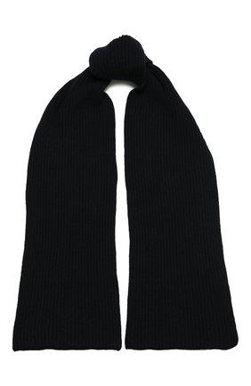 Мужской кашемировый шарф MOORER темно-синего цвета, арт. S0VANA-CWS/M0USC100003-TEPA177 | Фото 1 (Материал: Шерсть, Кашемир; Кросс-КТ: кашемир)