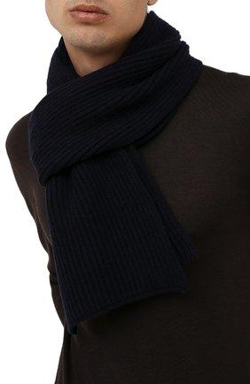 Мужской кашемировый шарф MOORER темно-синего цвета, арт. S0VANA-CWS/M0USC100003-TEPA177 | Фото 2 (Материал: Шерсть, Кашемир; Кросс-КТ: кашемир)