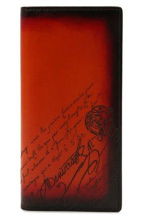 Мужской кожаное портмоне BERLUTI оранжевого цвета, арт. N225431   Фото 1