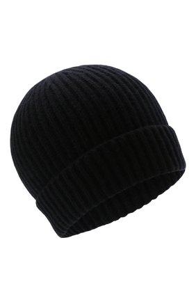 Мужская кашемировая шапка CORNELIANI темно-синего цвета, арт. 880316-1825185/00   Фото 1