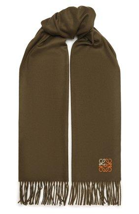 Женский кашемировый шарф LOEWE хаки цвета, арт. F000914X04 | Фото 1