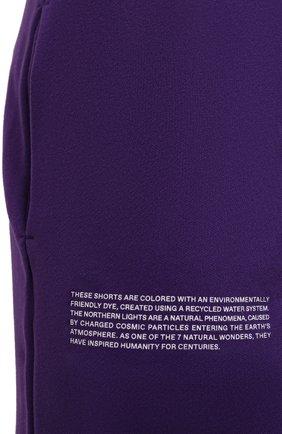 Мужского хлопковые шорты PANGAIA фиолетового цвета, арт. 20FSU01B-109-FM001   Фото 8 (Женское Кросс-КТ: Шорты-одежда; Материал внешний: Хлопок; Стили: Спорт-шик; Длина Ж (юбки, платья, шорты): Миди)
