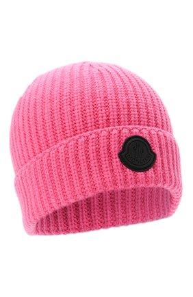 Женская шапка из шерсти и кашемира MONCLER розового цвета, арт. G2-093-3B000-01-M1130 | Фото 1 (Материал: Кашемир, Шерсть)
