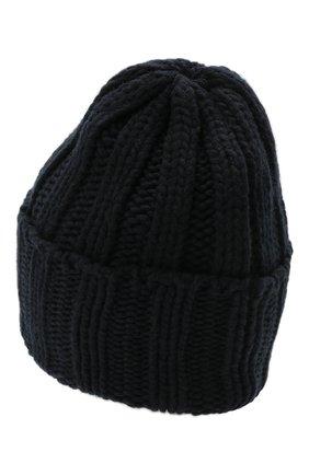 Мужская кашемировая шапка INVERNI темно-синего цвета, арт. 1128 CM | Фото 2