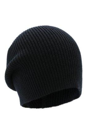 Мужская кашемировая шапка INVERNI темно-синего цвета, арт. 0122 CM | Фото 1