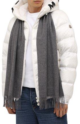 Мужской кашемировый шарф CORNELIANI серого цвета, арт. 88B275-1829016/00   Фото 2