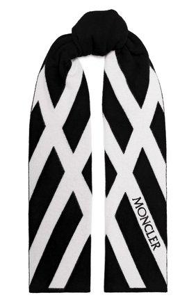 Мужской шерстяной шарф MONCLER черно-белого цвета, арт. G2-091-3C000-05-M1299 | Фото 1