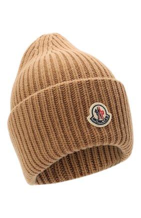 Мужская шапка из шерсти и кашемира MONCLER темно-бежевого цвета, арт. G2-091-3B000-48-M1127   Фото 1