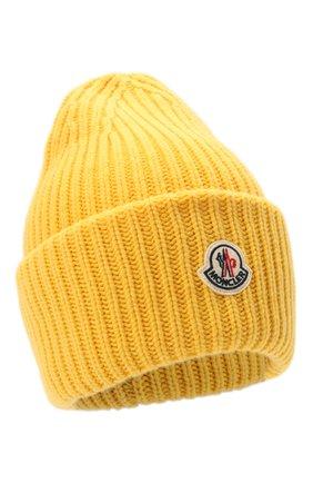 Мужская шапка из шерсти и кашемира MONCLER желтого цвета, арт. G2-091-3B000-48-M1127 | Фото 1 (Материал: Кашемир, Шерсть; Кросс-КТ: Трикотаж)