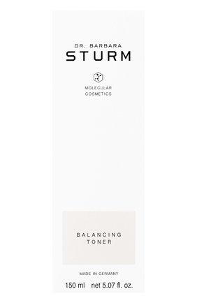 Увлажняющий и освежающий балансирующий тоник для лица balancing toner DR. BARBARA STURM бесцветного цвета, арт. 4260521261489 | Фото 4