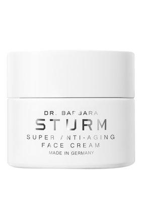 Антивозрастной увлажняющий крем для лица DR. BARBARA STURM бесцветного цвета, арт. 4260521261144   Фото 1