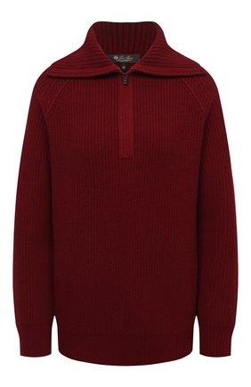 Женский кашемировый свитер LORO PIANA бордового цвета, арт. FAL7055   Фото 1