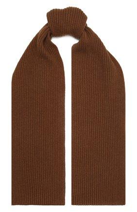 Мужской кашемировый шарф MOORER светло-коричневого цвета, арт. S0VANA-CWS/M0USC100003-TEPA177 | Фото 1 (Материал: Кашемир, Шерсть; Кросс-КТ: кашемир)
