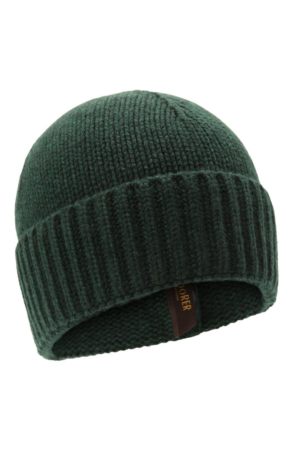 Мужская кашемировая шапка MOORER зеленого цвета, арт. BERET-CWS/M0UBE100001-TEPA177 | Фото 1 (Материал: Кашемир, Шерсть; Кросс-КТ: Трикотаж)
