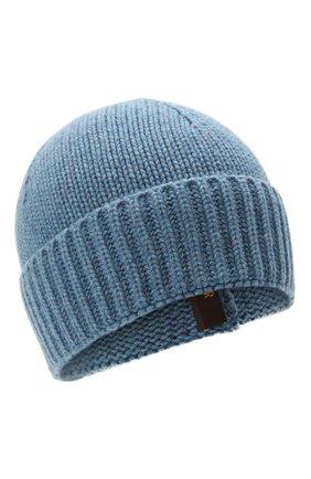 Мужская кашемировая шапка MOORER синего цвета, арт. BERET-CWS/M0UBE100001-TEPA177 | Фото 1 (Материал: Кашемир, Шерсть; Кросс-КТ: Трикотаж)