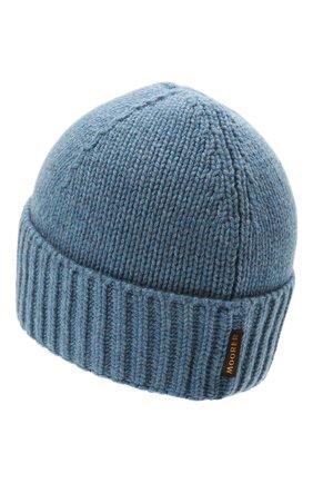 Мужская кашемировая шапка MOORER синего цвета, арт. BERET-CWS/M0UBE100001-TEPA177 | Фото 2 (Материал: Кашемир, Шерсть; Кросс-КТ: Трикотаж)