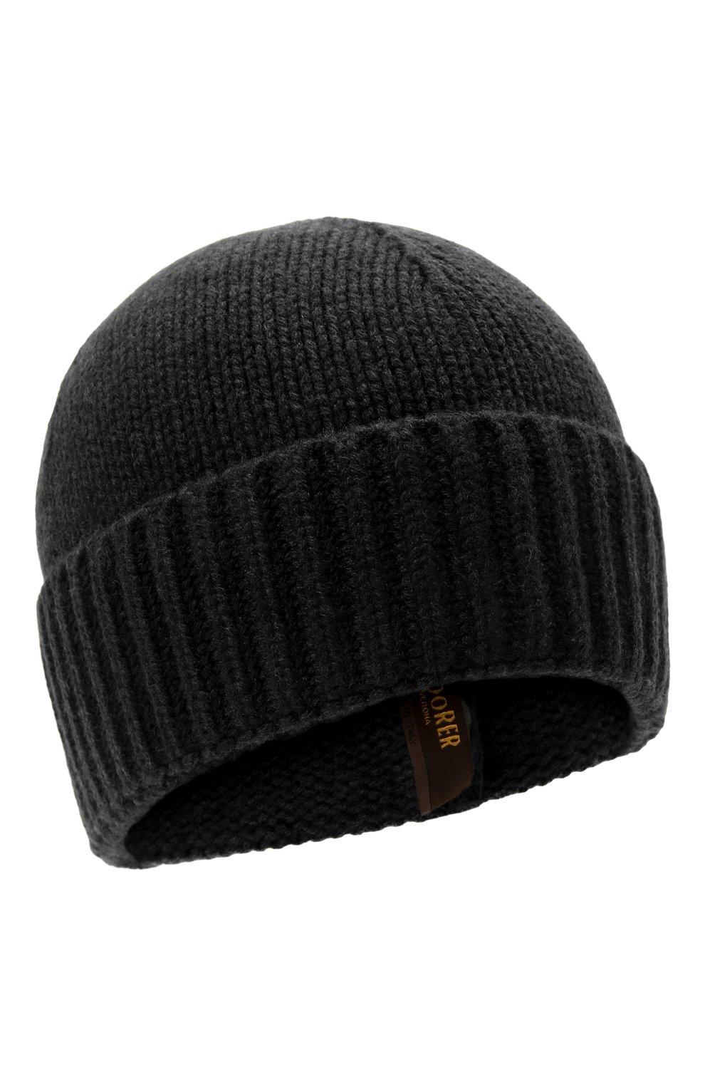 Мужская кашемировая шапка MOORER черного цвета, арт. BERET-CWS/M0UBE100001-TEPA177   Фото 1 (Материал: Кашемир, Шерсть; Кросс-КТ: Трикотаж)