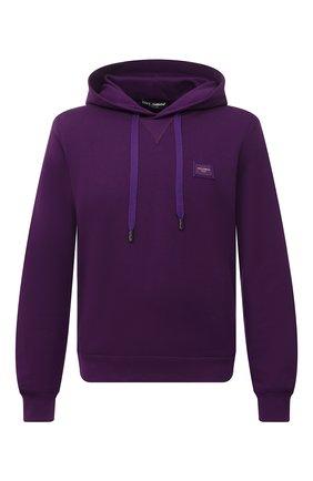 Мужской хлопковое худи DOLCE & GABBANA фиолетового цвета, арт. G90V2T/FU7DU | Фото 1 (Длина (для топов): Стандартные; Материал внешний: Хлопок; Рукава: Длинные; Мужское Кросс-КТ: Худи-одежда; Принт: Без принта; Стили: Спорт-шик)