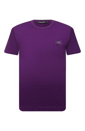 Мужская хлопковая футболка DOLCE & GABBANA фиолетового цвета, арт. G8KJ9T/FU7EQ   Фото 1 (Материал внешний: Хлопок; Рукава: Короткие; Принт: Без принта; Стили: Спорт-шик; Длина (для топов): Стандартные)