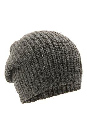 Детского шапка из шерсти и кашемира BRUNELLO CUCINELLI темно-серого цвета, арт. B9DM50299C | Фото 1