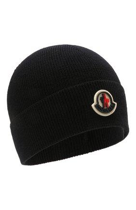 Детского шапка MONCLER темно-синего цвета, арт. G2-954-9Z731-00-A9632 | Фото 1