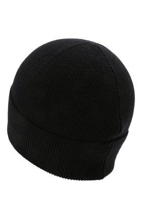 Детского шапка MONCLER темно-синего цвета, арт. G2-954-9Z731-00-A9632 | Фото 2