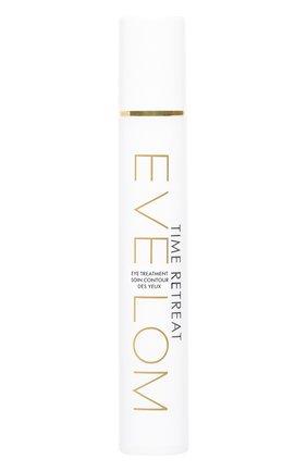 Омолаживающий крем для кожи вокруг глаз EVE LOM бесцветного цвета, арт. 5050013014292   Фото 1