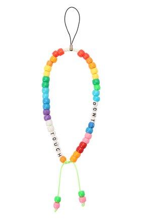 Ремешок для телефона HIAYNDERFYT разноцветного цвета, арт. 1-0DNTTCH | Фото 1