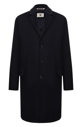 Мужской кашемировое пальто KIRED темно-синего цвета, арт. WR0MAW6818019000/62-74 | Фото 1 (Материал внешний: Кашемир, Шерсть; Рукава: Длинные; Материал подклада: Синтетический материал; Длина (верхняя одежда): До колена; Мужское Кросс-КТ: пальто-верхняя одежда; Стили: Классический; Big sizes: Big Sizes)