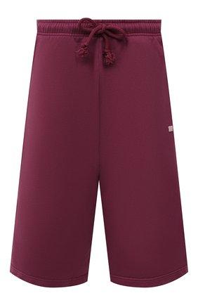 Женские хлопковые шорты ACNE STUDIOS розового цвета, арт. CE0014/W | Фото 1 (Материал внешний: Хлопок; Длина Ж (юбки, платья, шорты): Миди; Женское Кросс-КТ: Шорты-одежда; Стили: Спорт-шик; Кросс-КТ: Широкие)
