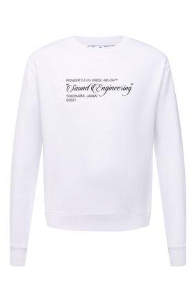 Мужской хлопковый свитшот OFF-WHITE белого цвета, арт. 0MBA025G21FLE001 | Фото 1