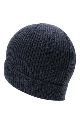 Мужская шерстяная шапка CANALI синего цвета, арт. B0018/MK00461   Фото 2 (Материал: Шерсть; Кросс-КТ: Трикотаж)